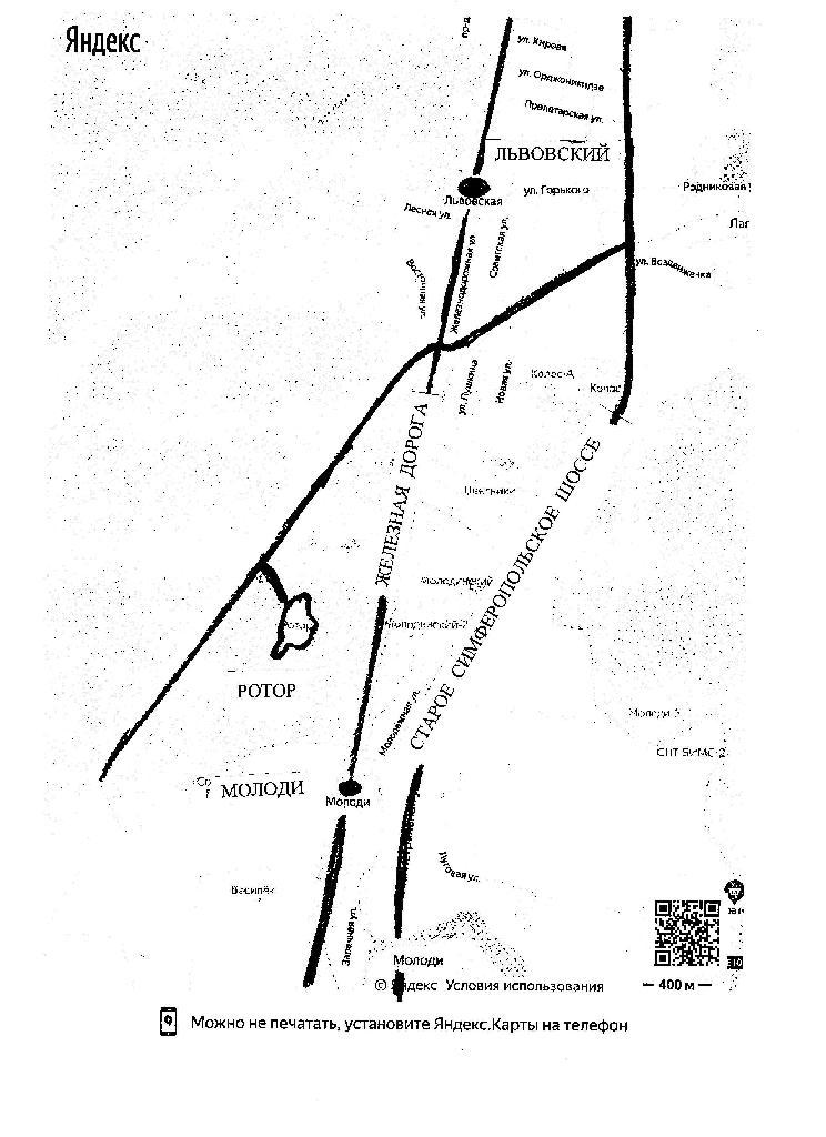 Дача: одольск  (фото 5)